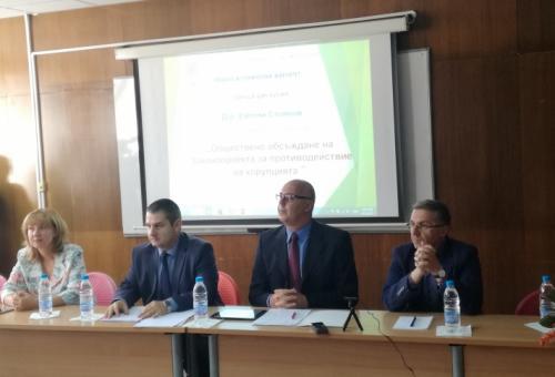 Замeстникът на Цецка Цачева представи антикорупционния закон  в   ЮЗУ