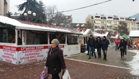 Запушиха скарите в центъра на Благоевград