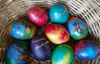 Резервирахте ли Великден?