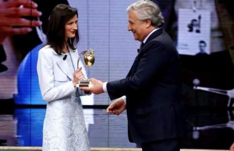 Мария Габриел с награда за  върхови постижения на жените