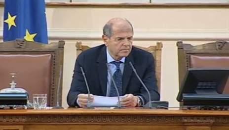 Висотата и забравата на парламентарния шеф, пирински депутат
