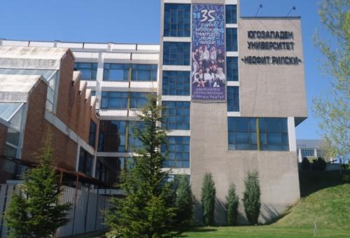 ЮЗУ стартира конкурса за прием на докторанти