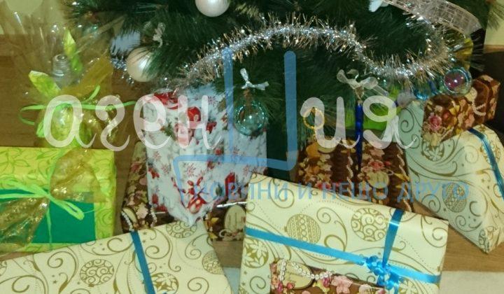 Идеи за Коледен подарък, според навици и пожелания: